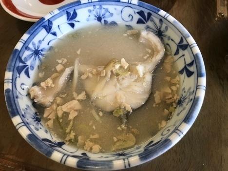 富山栄食堂名物たら汁取り皿