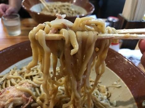 男気ラーメンアカギ汁なし麺リフト