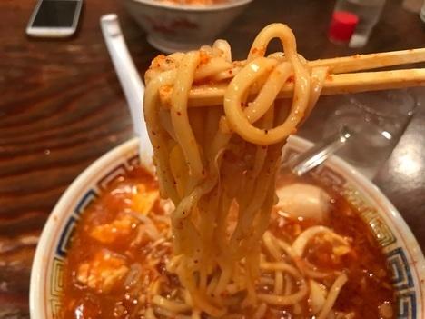 太田家系ラーメン田中家激辛デビル麺麺リフト