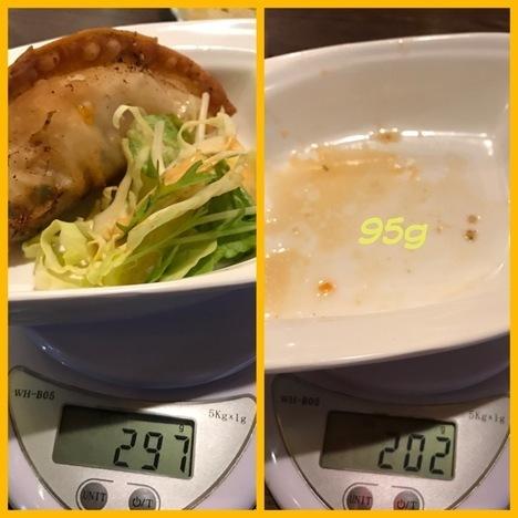 IMG 1765 thumbnail2 - 氷花餃子津新町店(三重県津市)巨大ご当地グルメ津ぎょうざ食べ比べ2件目【大食い】