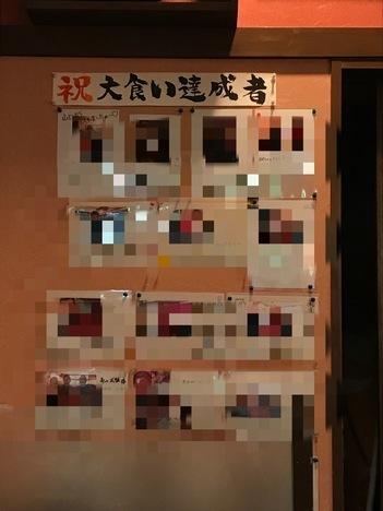 IMG 2149 thumbnail2 - 亀甲屋(島根県益田市)【大食い】チャレンジ8連戦3件目大繁盛店の絶品デカ盛うどん
