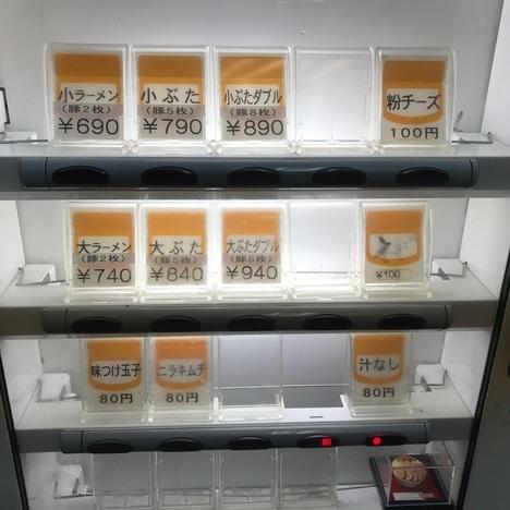 ラーメン二郎ヤサイマシマシ縛り計量関内店