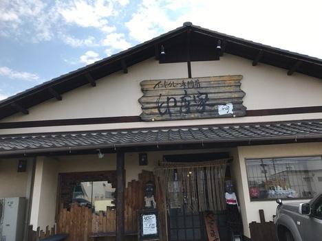 IMG 4852 thumbnail2 - 印度家(佐野市)日本人スタッフも多い安心のインドカレー大繁盛バイキング店【大食い】