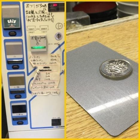 ラーメン二郎新代田メニュー券売機小ラーメン100円追加で大ラーメン