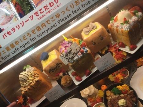 カラオケパセラ上野御徒町店名物デカ盛りハニートースト店頭ディスプレイ