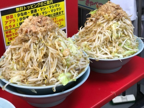 立川マシマシ移転先店舗初訪問大ラーメンヤサイマシマシ豆腐変更