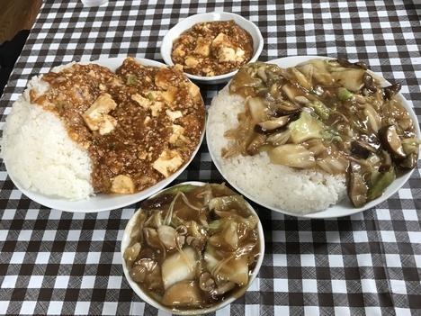 藤枝会飯よこ多デカ盛り麻婆豆腐飯ときのこ会飯