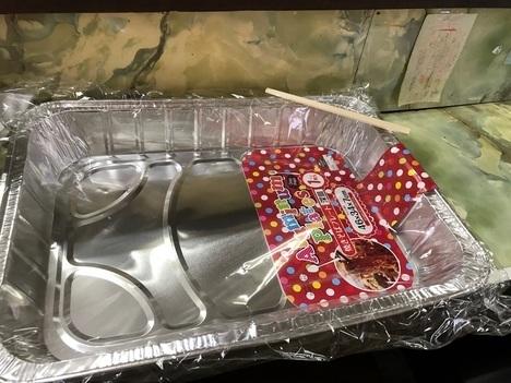 足利たぬきデカ盛りジャンボ焼きそば容器