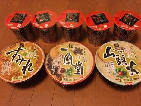 セブンイレブン限定中本すみれ一風堂山頭火カップ麺2個買うと貰えるオジリナルれんげキャンペーン