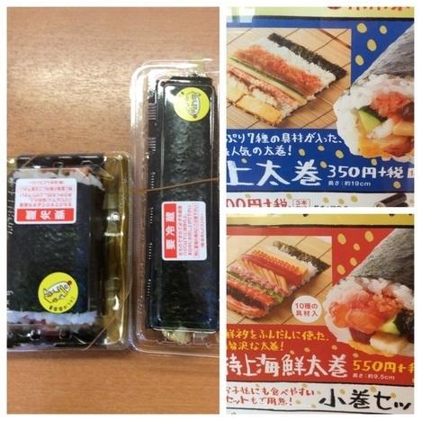 image 2fe3f thumbnail2 - かっぱ寿司vsはま寿司vs魚べいvsスシロー【回転寿司】チェーン店4件7本の恵方巻を食べ比べ【1番旨いのはどこ?】