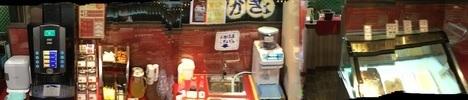 image 42c7b thumbnail2 - あさくま太田店(他各店)【食べ放題】ステーキ屋ですが1番好きな豪華サラダバーがお目当て【大食い】