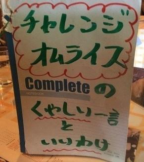 リオ・ブラボー失敗の言い訳ノート