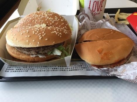 ギガビックマックとハンバーガー切り込み入