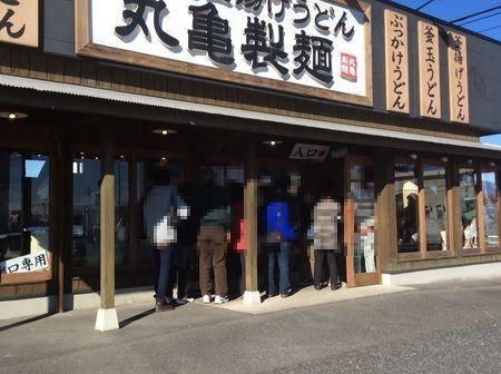 丸亀製麺釜揚げうどん半額DAYランチ行列