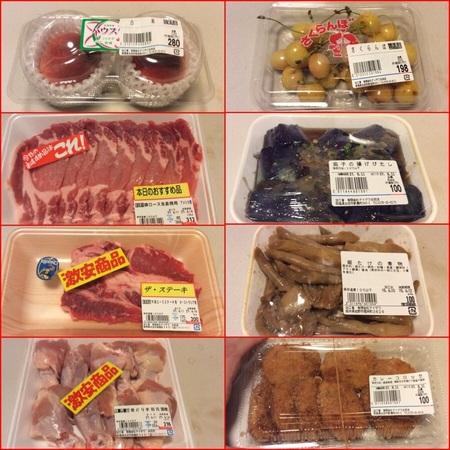 image ccd6f thumbnail2 - スーパーアイザワ太田店(他各店)関東の平野部で一ニを争う安さでは?