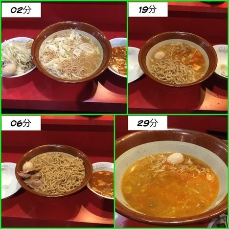 火の豚フュージョン麺マシすり鉢経過