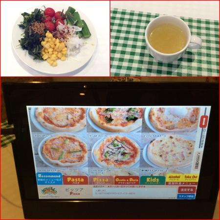 image ec707 thumbnail2 - ヴォーノ・イタリア (各店)【食べ放題】時間無制限のオーダーバイキングで大食い