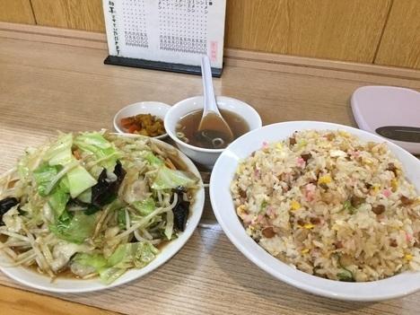 東松山西華野菜炒めとチャーハン大盛りとスープ漬物