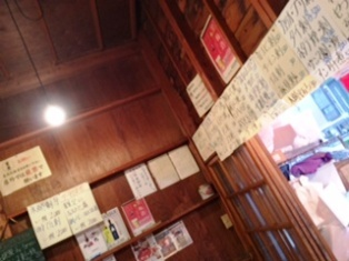 image5B65D f3c34 thumbnail2 - 魚仁(東京都中央区)【大盛り】月島の居酒屋で大漁のお刺身をたらふく【大食い】