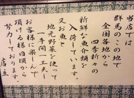太田たから注意書き.jpg