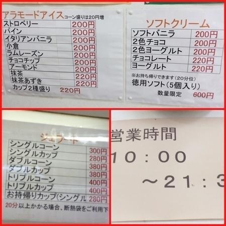 新潟キムラ店内メニュー等案内.jpg