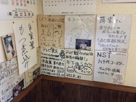 萬来サイン掲示.jpg