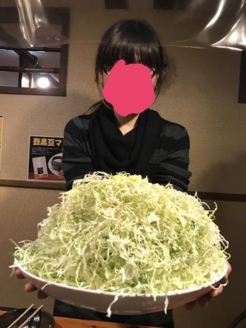 高崎かっちゃんちデカ盛りサラダ
