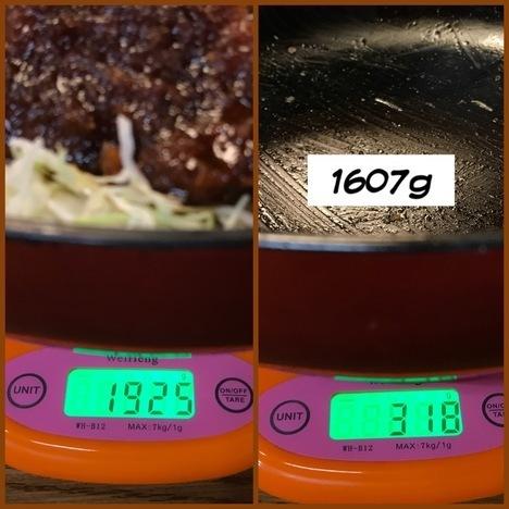 会津若松とんかつ番番デカ盛り本当に大きなソースかつ丼計量
