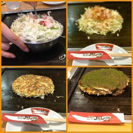 18切符大食い旅鶴橋風月本店豚玉調理過程