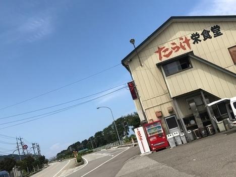 富山栄食堂外観