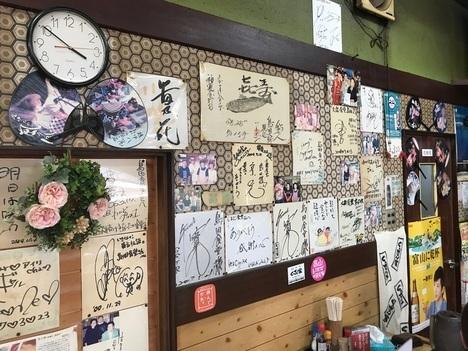 富山島田食堂内観