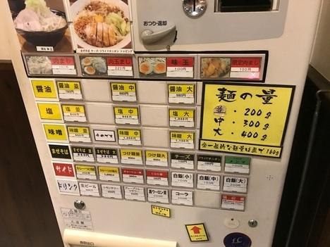 坂戸二郎系ラーメン麺たなか券売機メニュー