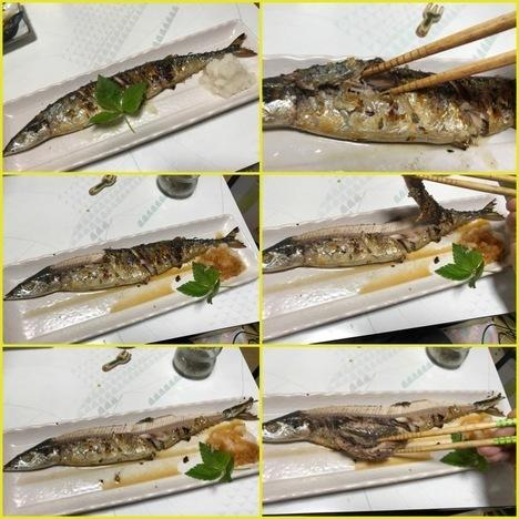 焼き魚さんまの食べ方手順経過前半