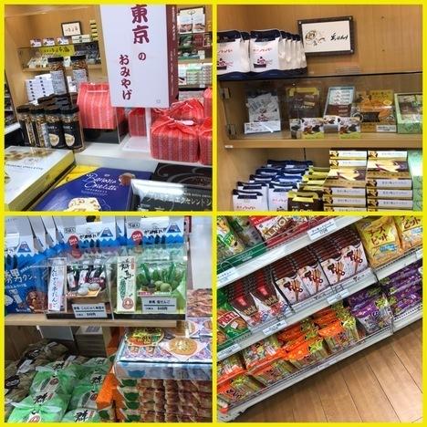 上河内SA限定スイーツお土産売り場陳列