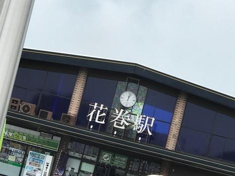 花巻マルカンビル大食堂