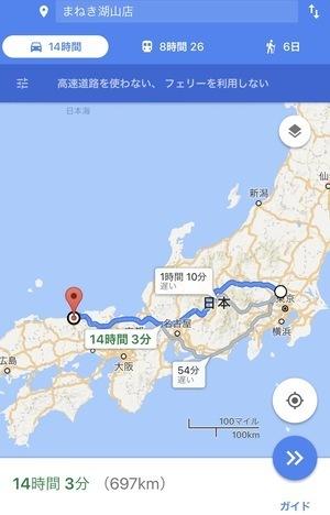 鳥取まねき遠征経路