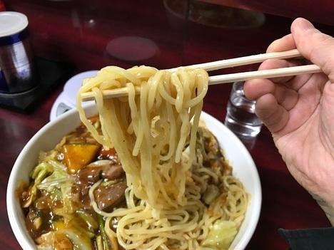 茨城名物スタミナラーメン松喜吉デカ盛り麺リフト