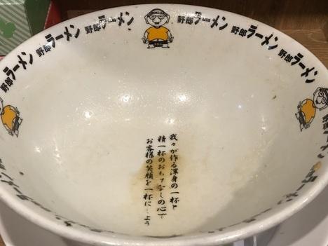 野郎ラーメン錦糸町店メガ盛り完食