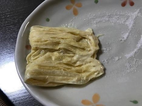 セーブオン茂蔵の豆乳で湯葉パー