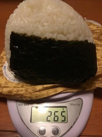 高品質海産物専門店佐藤水産