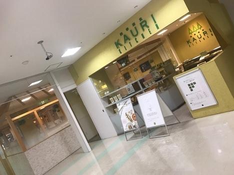 福島カウリキッチン自然食バイキング外観