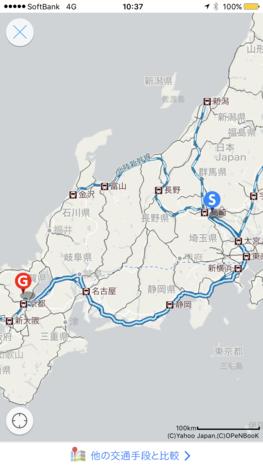 京都一乗寺ラーメン街道18切符地図