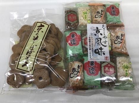 18切符旅京都スーパーご当地グルメお土産お菓子