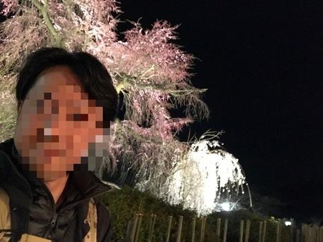 2017春18切符京都旅山科快活クラブソフトクリーム