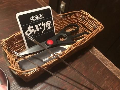 太田あぶり屋1人焼肉食べ放題セット