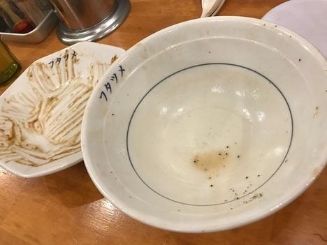 高崎フタツメ2号店濃厚たんめん大盛