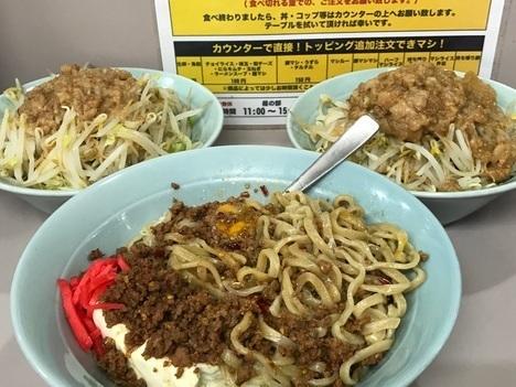 立川マシマシ足利店マシライス麺変更と大盛りもやし2個