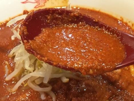 蒙古タンメン中本亀戸店北極10倍レンゲ
