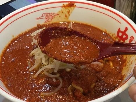 蒙古タンメン中本亀戸店北極10倍スープリフト