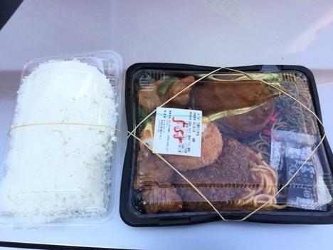 亀戸キッチンDIVE1キロ弁当おかずとごはん